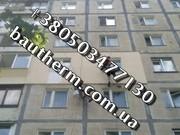 Утепление стен снаружи коттеджей,  дач и домов Донецк.
