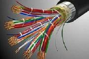 Продам остатки станционного кабеля связи
