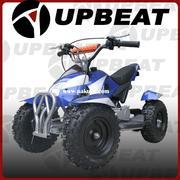 Спешите!  Квадроцикл детский ATV 421B