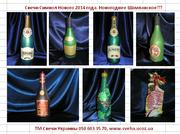 Свеча парафиновая  подарочная  шампанское