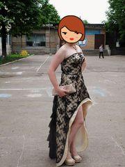 Платье Купить В Донецке