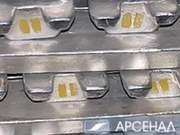 Алюминий чушка. А5,  А7,  А8