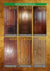 Двери Эталон серия Премиум