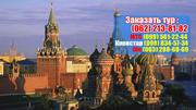 Золотое Кольцо России всего за 2500 грн из Донецка  на майские праздни