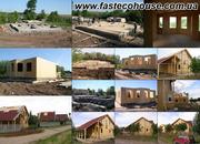 Строим дома из СИП панелей в Украине,  быстровозводимые дома под ключ