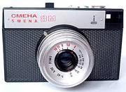 Фотоаппарат Ломо Смена 8М