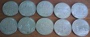 Монеты СССР юбилейные