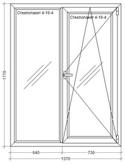 Пластиковое окно 1370 х 1770 мм