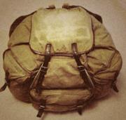 Туристический рюкзак Колобок