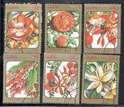 Флора Цветы Куба 1984 год