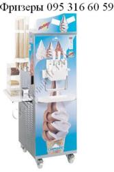 Фризер Фризеры для мороженого Донецк 095 316 6059