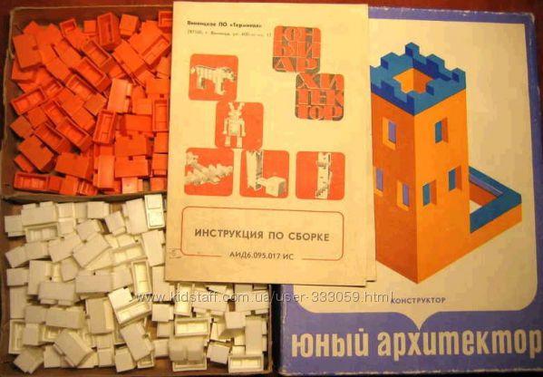 Купить советский конструктор юный архитектор