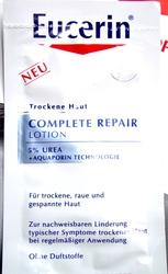 Восстанавливающий лосьон для сухой кожи