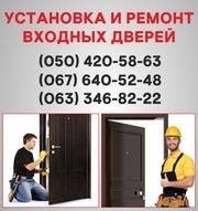 Металлические входные двери Донецк,  входные двери купить