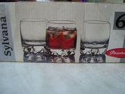 Продам набор стаканов PASABAHCE Sylvana 200 мл.6 шт.Цена в рублях 200.