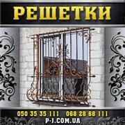 Кованые решетки,  заборы,  калитки,  ворота,  ограждения,  кованые изделия.