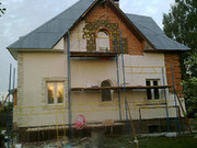 Утепление домов,  коттеджей,  офисных зданий в Донецке,  Макеевке.