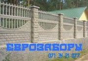 Еврозаборы в Донецке,  плитка тротуарная,  шлакоблоки,  полублоки