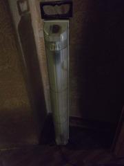 В связи с выездом продам Лампу BAZOOKA-2293