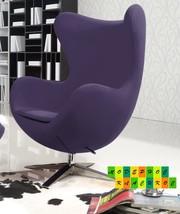 Кресло Эгг (Egg),  ткань кашемир,  цвет сиреневый