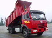 ФЛП Латыпов доставка сыпучих строительных материалов