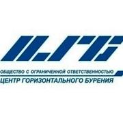 ООО «Центр горизонтального бурения» реализует запчасти к оборудованию