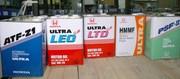 Продажа оригинальное масло HONDA,  Accura 5W30 5W20 ATF-Z1 оптом и в ро