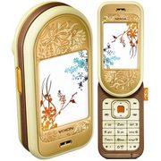 Мобильный телефон Nokia7370 б/у